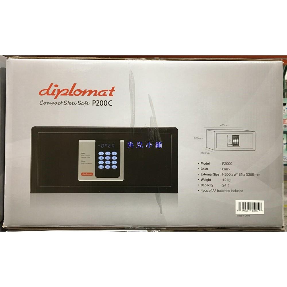美兒小舖COSTCO好市多代購~DIPLOMAT 24公升保險櫃保險箱P200C(1入)鑰匙鎖&電子鎖雙重保障