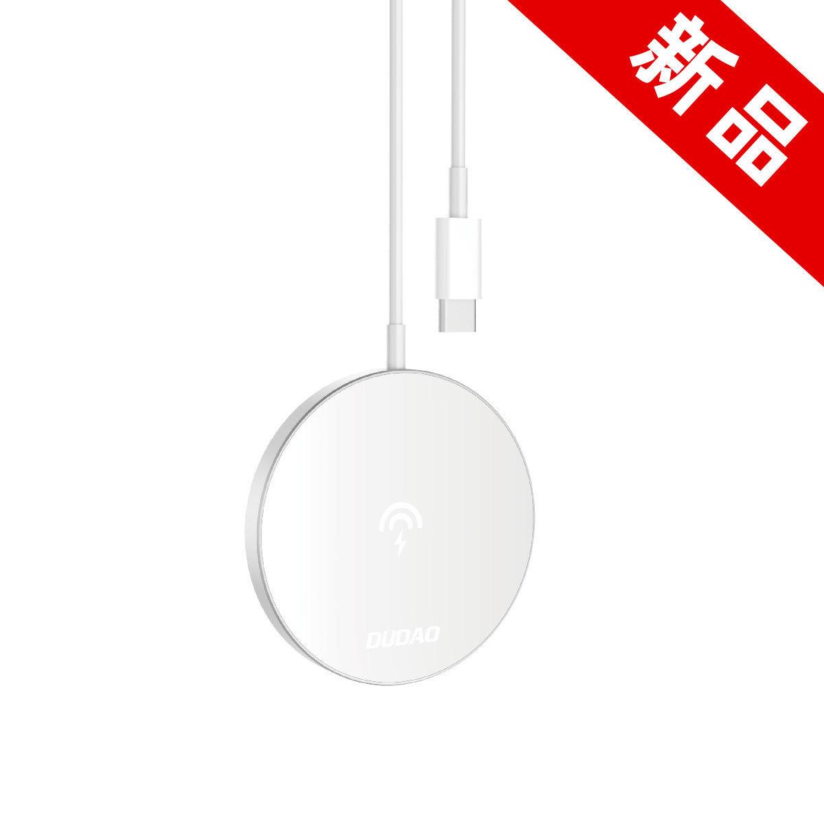 熱銷 獨到magsafe 磁吸 無線 充 適用於蘋果12 ipone12 磁吸 無線 充電器15w