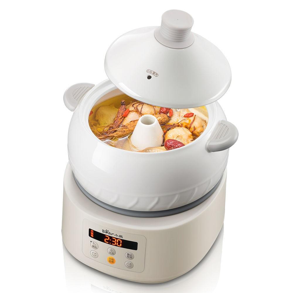 【現貨】小熊電汽鍋隔水電燉鍋煲湯家用全自動陶瓷汽鍋雞燕窩陶瓷砂鍋燉盅