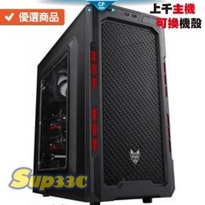 AMD R5 2600 6核 EVGA RTX2070 FTW3 UL 0F1 電競主機 電腦主機 電腦 筆電 繪圖 多