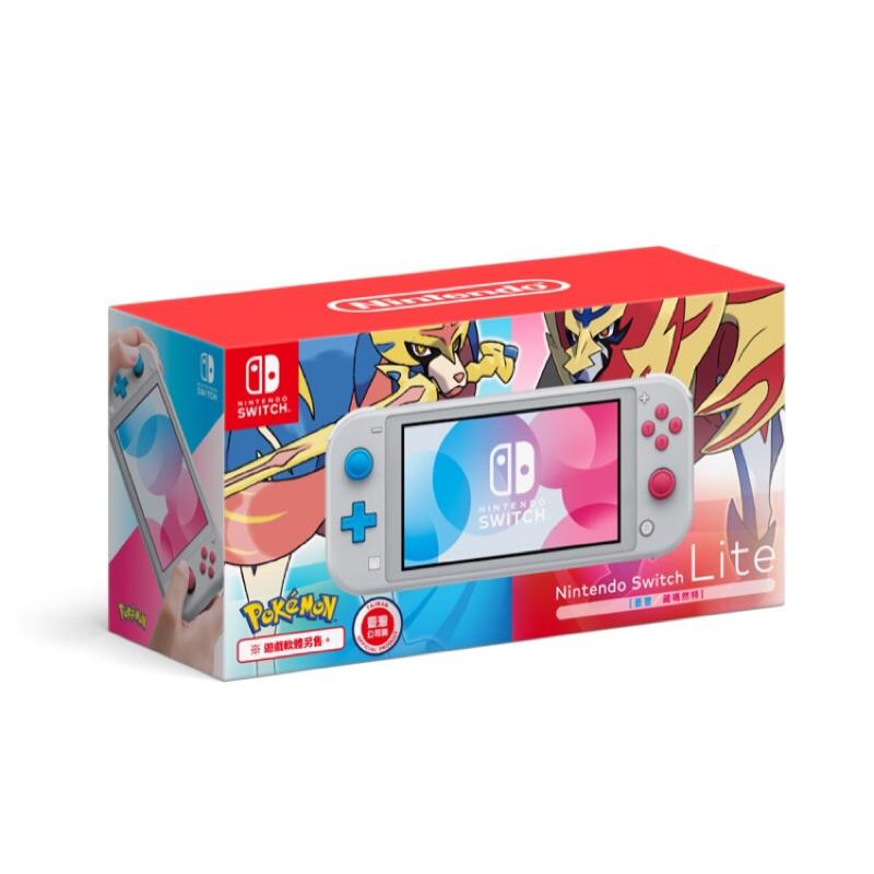 Nintendo Switch Lite 主機 特別聯名款 蒼響/藏瑪然特
