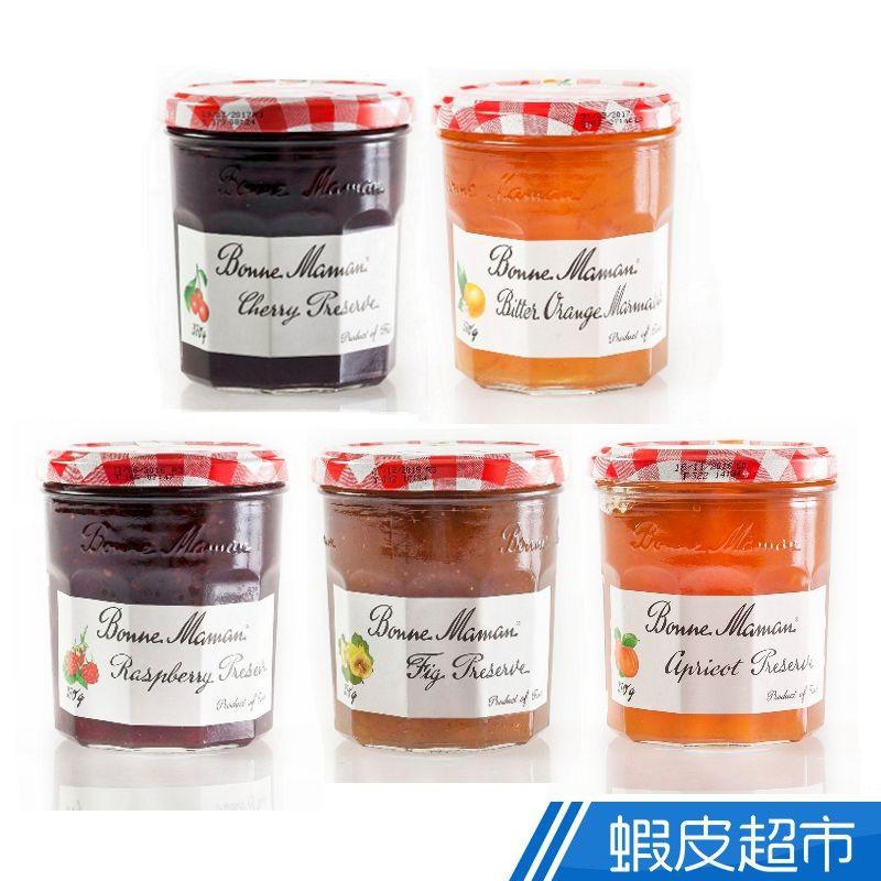 法國Bonne Maman果醬 (橘子/櫻桃/覆盆子/杏果/無花果) (370g/罐) 現貨 蝦皮直送