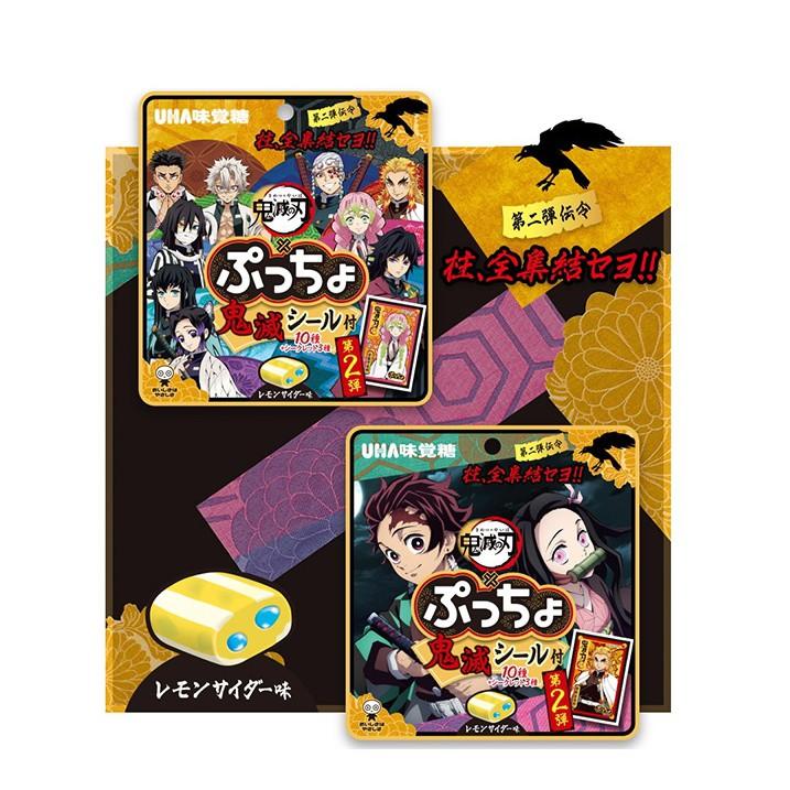 《鬼滅之刃》 日本 UHA味覺糖 第二彈 貼紙食玩 檸檬蘋果蘇打口味 (隨機出貨)