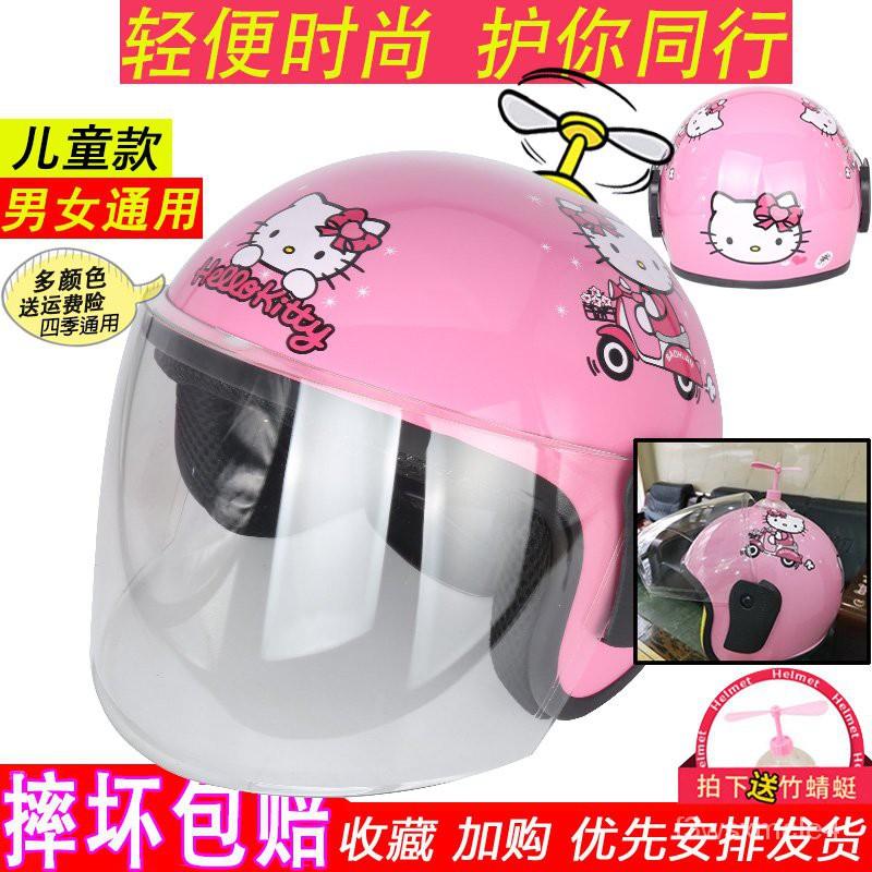 冬季女孩兒童-歲5帽男3動車1寶寶可愛頭盔帽電瓶保暖-hollekitty安全帽