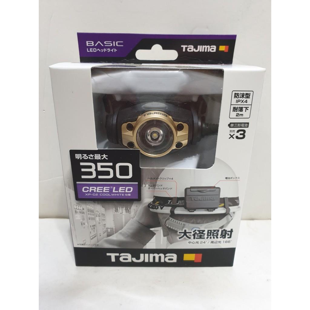 AJ工具 Tajima 田島 LED頭燈 亮度350流明 工作燈 LED照明燈 頭戴式頭燈 LE-F351D