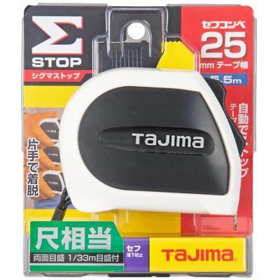 日本 TAJIMA 田島 台尺 臺尺捲尺 附掛扣 自動捲尺 雙面 SFSSS2555S 捲尺 5.5M * 25MM