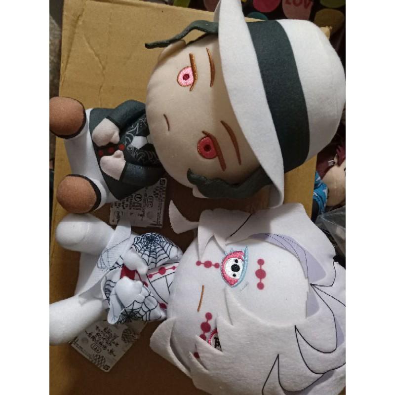 『豬玩具』代理現貨 鬼滅之刃 坐姿娃娃 無慘 累