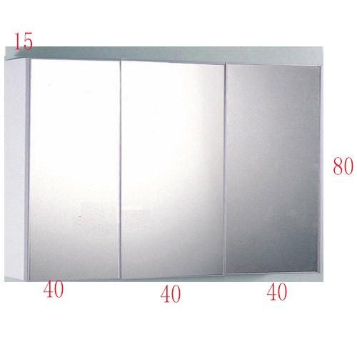 浴室鏡櫃 收納櫃 置物櫃 吊櫃 鏡面 台中工廠 自產 可訂做@成舍衛浴 @ ~~鋁框鏡門吊櫃~~