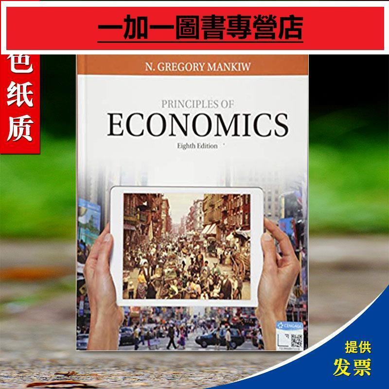 全新//Principles of Economics 8th