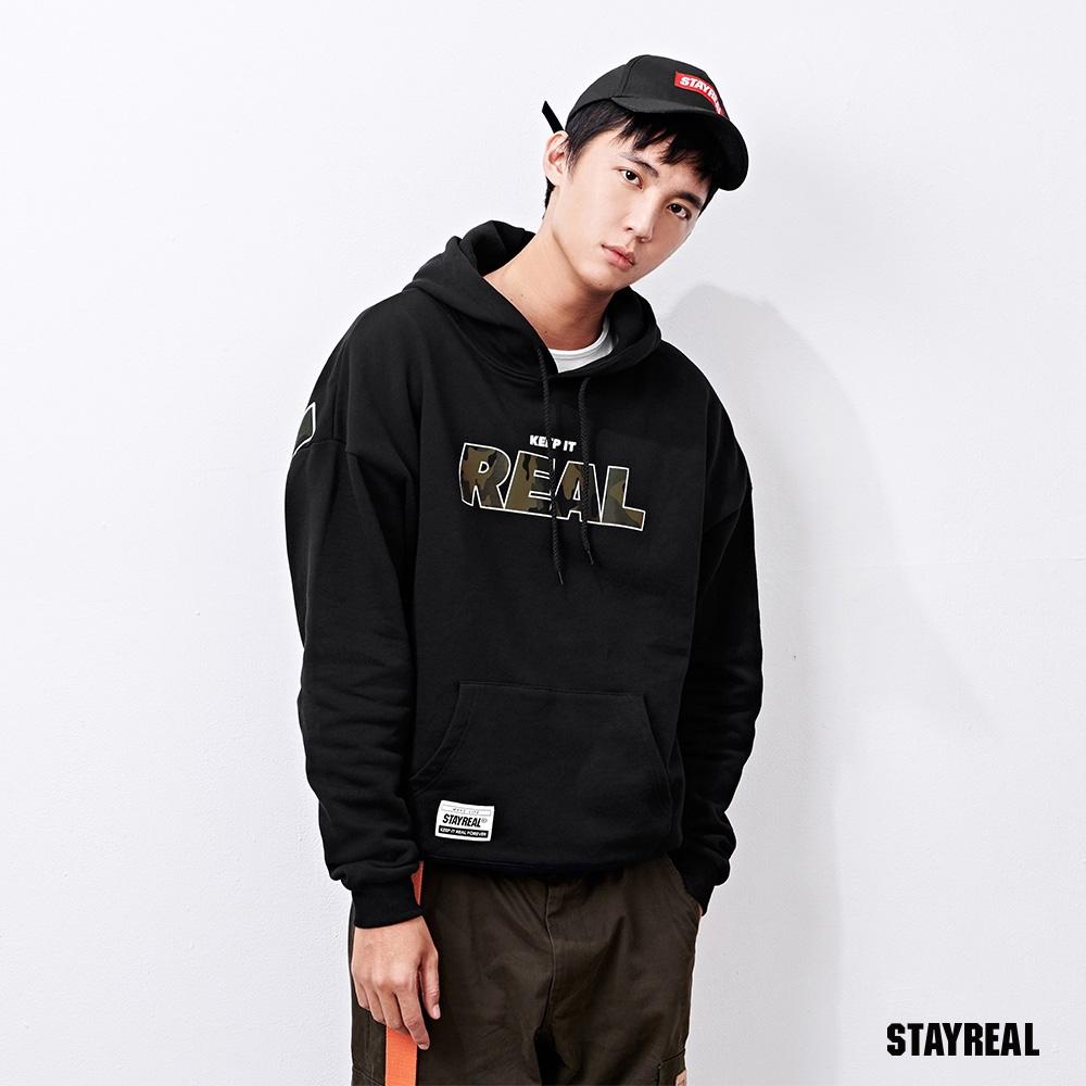 STAYREAL REAL迷彩寬版帽T