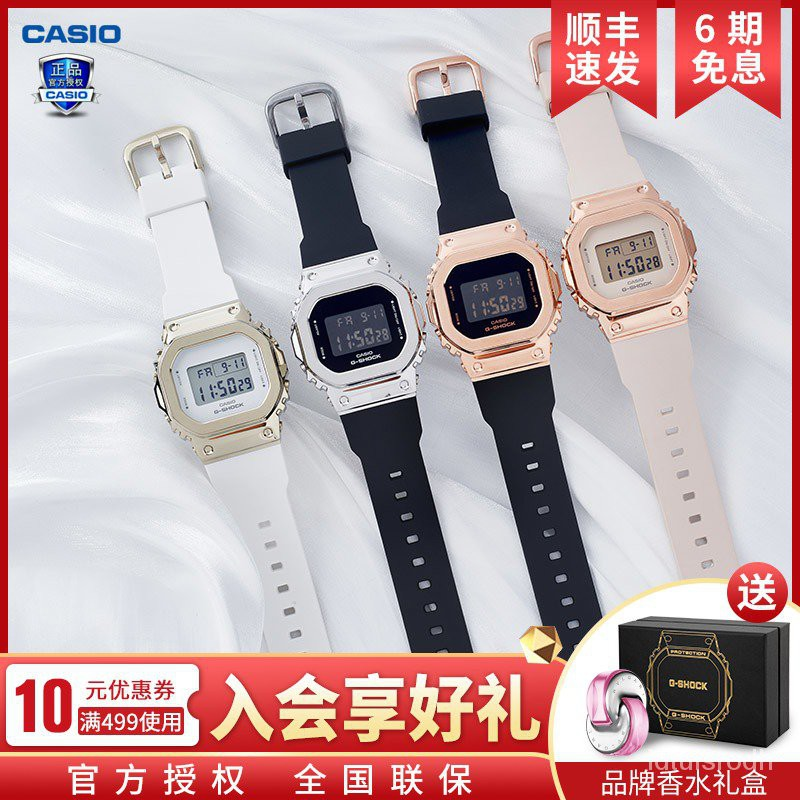 casio卡西歐手錶女 SMFK同款時尚金屬小方塊潮流防水女錶GM-S5600 adMB
