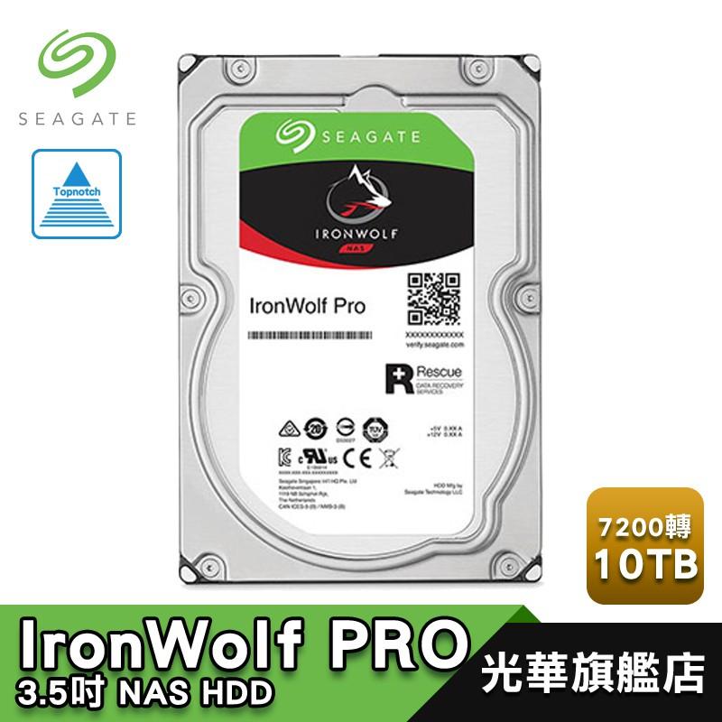 【Seagate希捷】 那嘶狼 PRO 10TB NAS 硬碟 IronWolf Pro ST10000NE0008