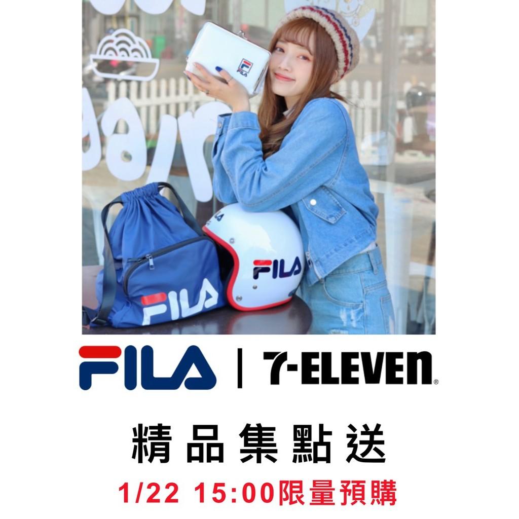 🔥限時大特價🔥 7-11 FILA 隨身鏡口金化妝包 安全帽+後背袋組