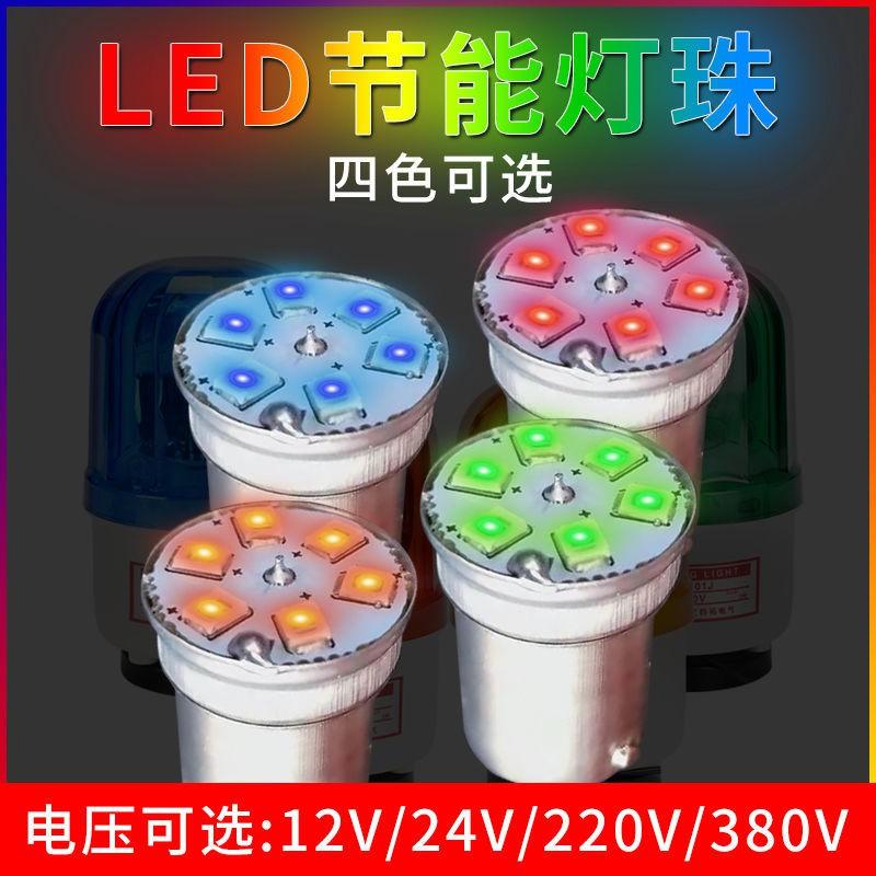 鈞-警示燈LED燈泡機指示燈 報警燈12V 24V220V380v卡口B15小燈泡燈珠