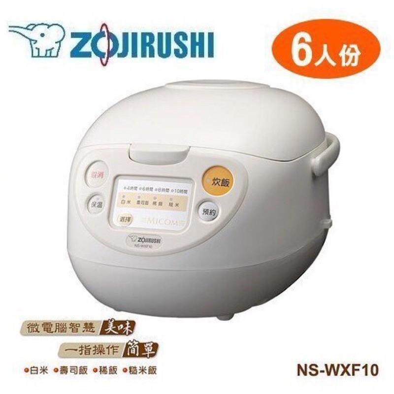 象印 ZOJIRUSHI 6人份微電腦炊飯電子鍋 NS-WXF10-WB 黑金剛厚釜