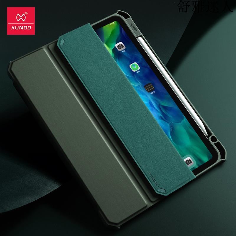 【好看實用】適用於 Apple Ipad Pro 12.9 / 11 2020 平板電腦保護套的 Xundd 衝擊全保護