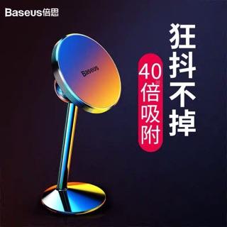 (全金屬加長版)公司貨 倍思Baseus 小太陽車用磁吸手機支架 汽車車用支架 車架 儀錶中控台黏貼式 導航支架 鋅合金
