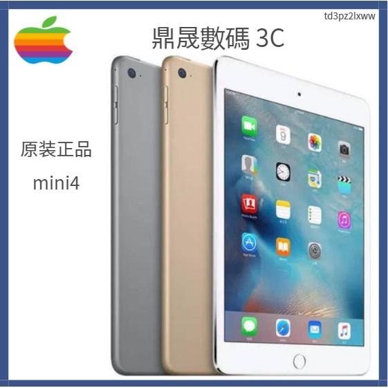 (現貨)二手 蘋果Apple iPad Mini4 16G 32G  128G Wifi版 7.9吋