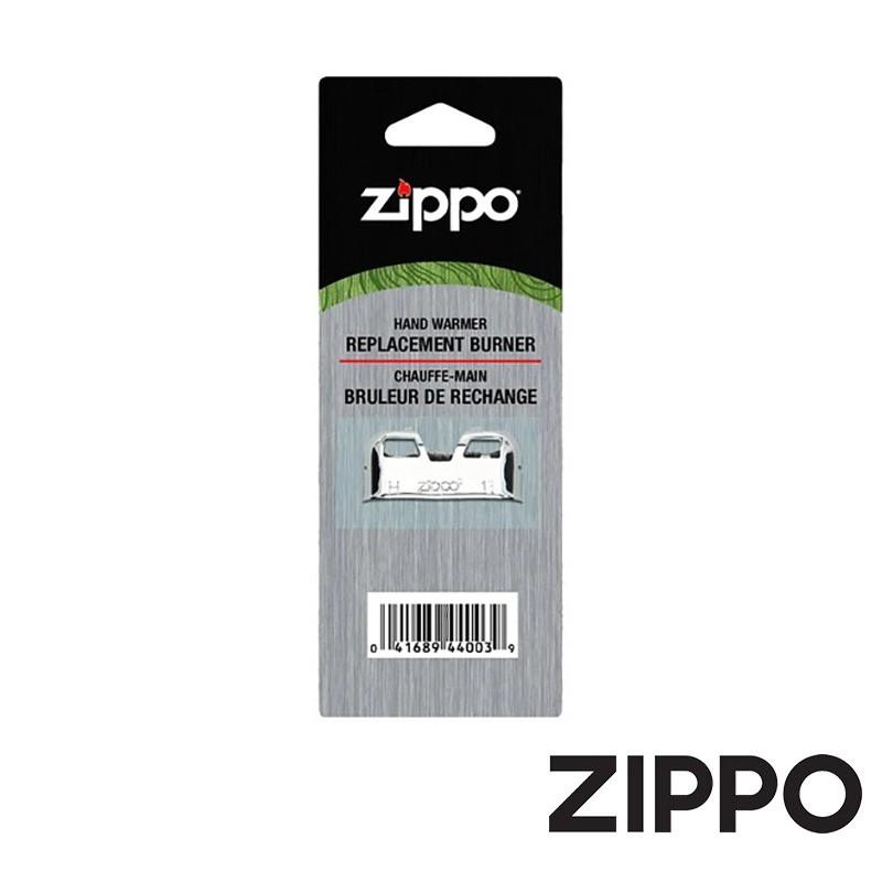 ZIPPO 暖手爐(懷爐)專用火口