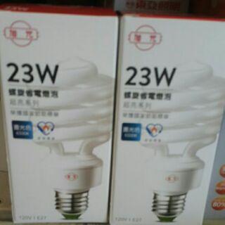 旭光 23W 省電燈泡 螺旋燈泡 110V E27 臺南市