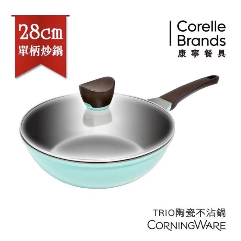 【美國康寧CorningWare】TRIO陶瓷不沾鍋28cm單柄煎鍋-幸福藍(附玻璃蓋)