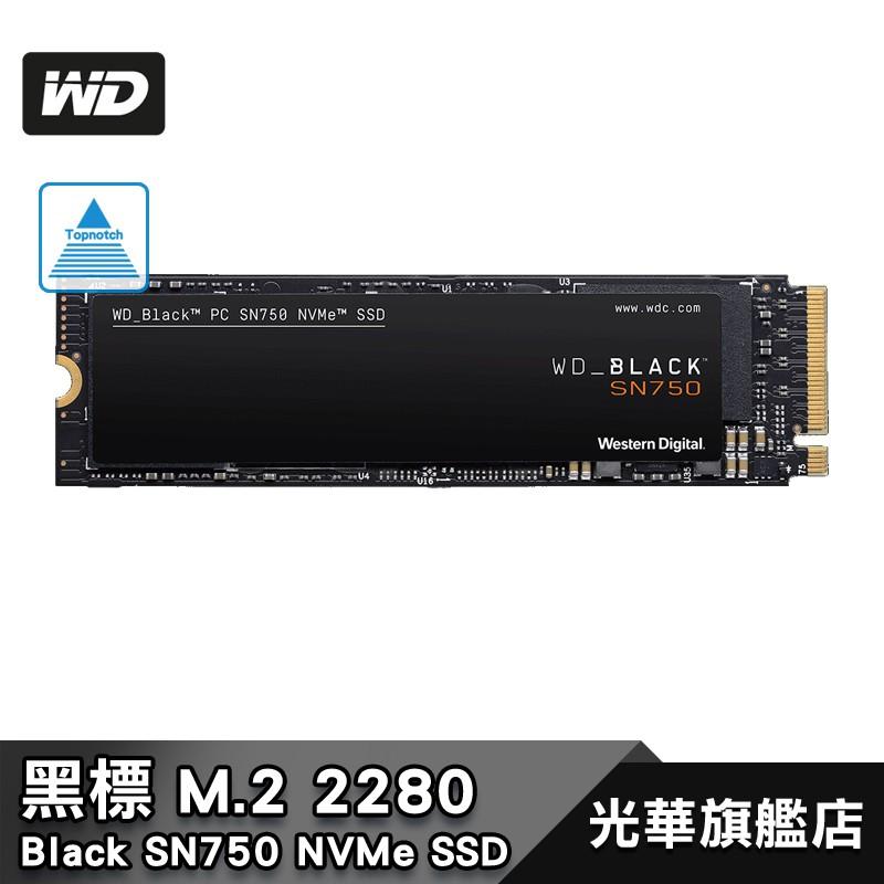 WD 黑標 SN750 M.2 PCIe 250GB 500GB 1TB NVMe SSD 固態硬碟【快速出貨】
