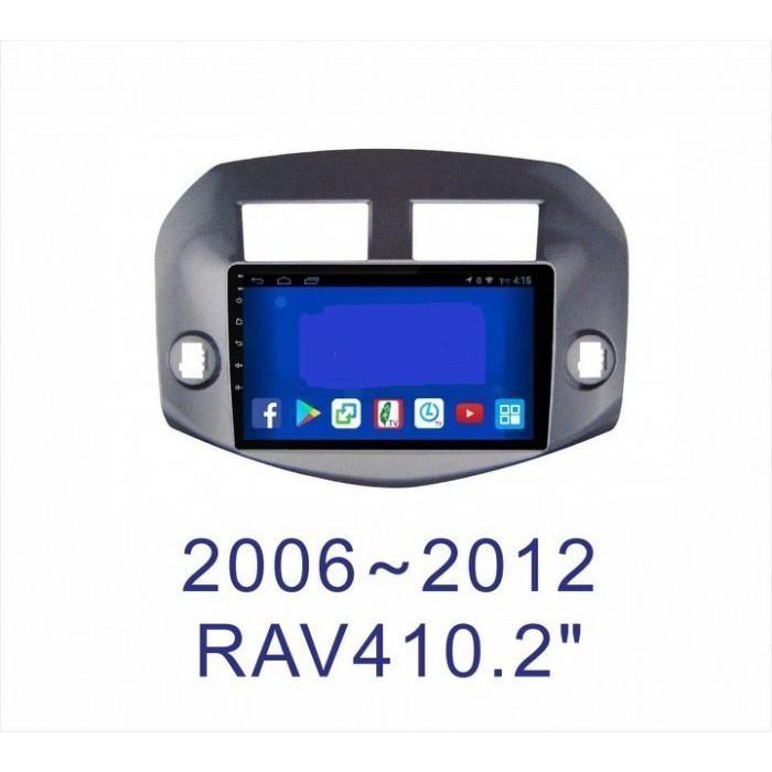 大新竹汽車影音 06~12年 3代3.5代 RAV4 專車專用安卓機 10.2吋螢幕 台灣設計組裝 系統穩定