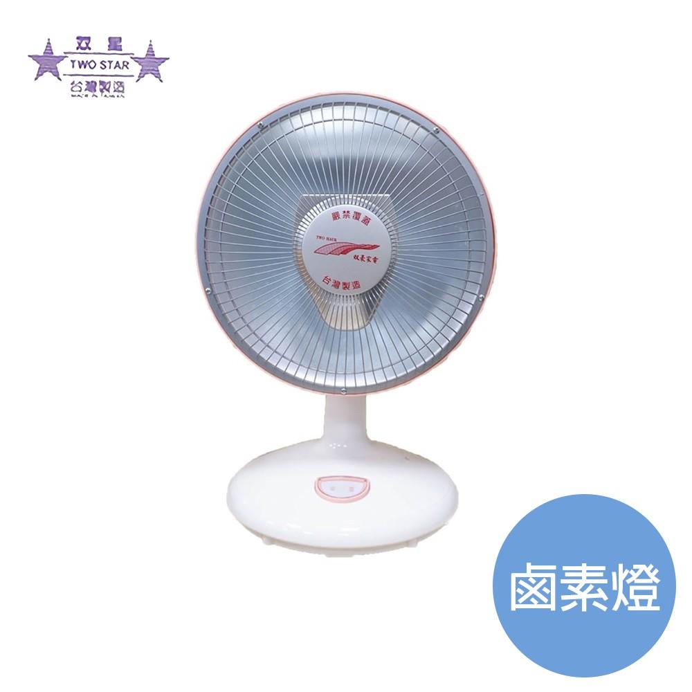 雙豪牌 10吋鹵素燈電暖器/鹵素電暖器 TH-106