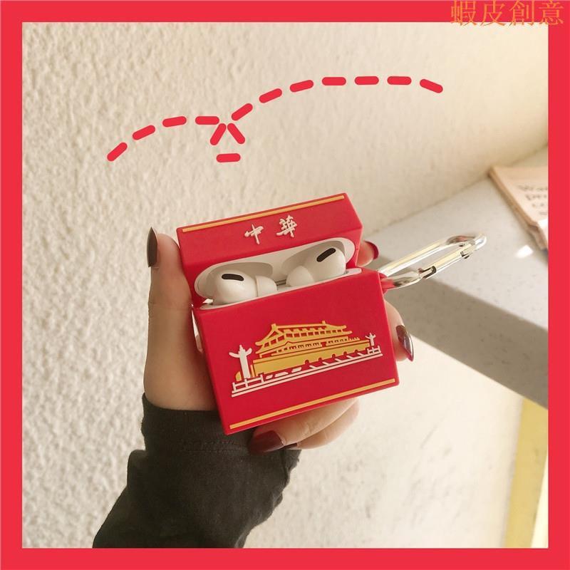 新款Airpods蘋果無線藍芽耳機保護套矽膠立體創意紅色煙盒中華airpods 1/2/3代pro軟防摔/蝦皮創意