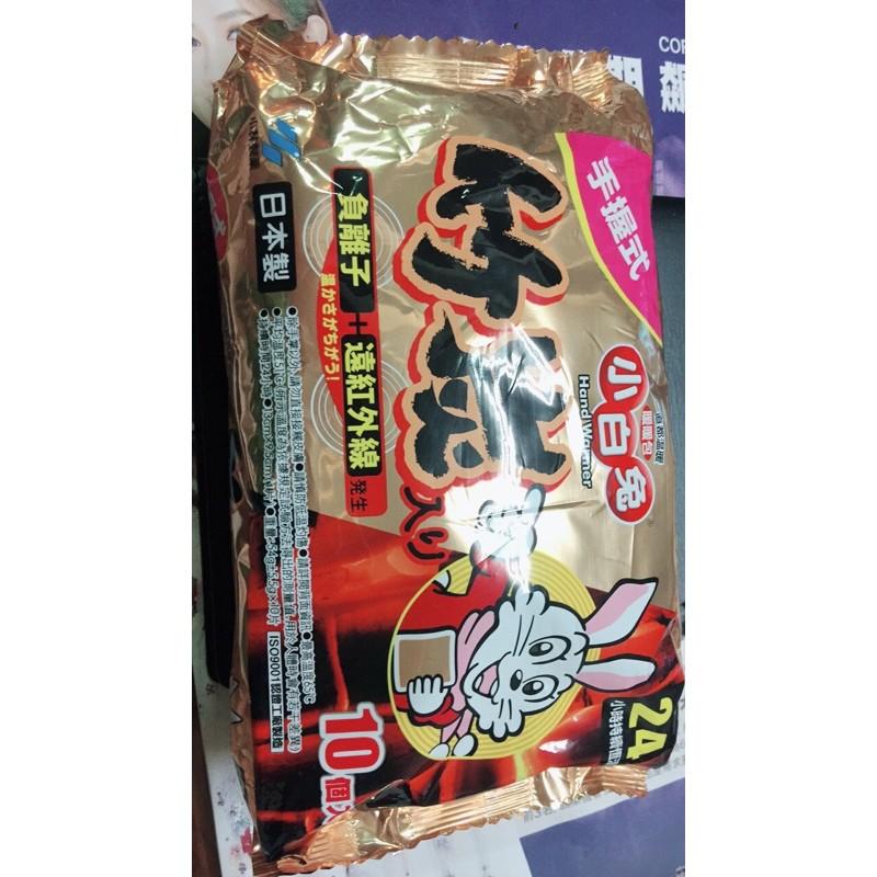 暖暖包 小白兔 日本製 24小時 10入
