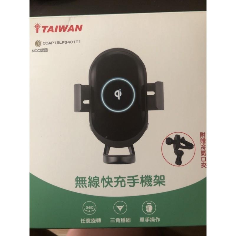 Itaiwan 手機充電架 附贈車用擴充頭(包含一圓孔 二Usb孔)