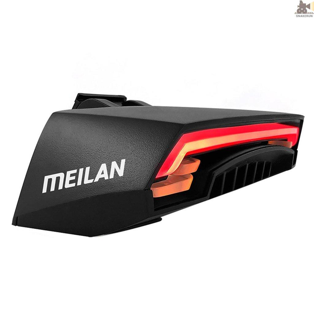 SNKE Meilan X5自行車搖控轉向激光尾燈黑色 R1SU