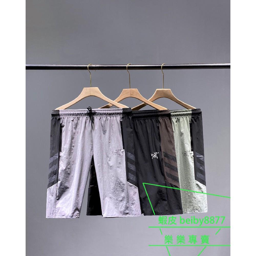 精選款 ARCTERYX 始祖鳥 戶外速乾短褲 男款彈力寬鬆舒適透氣輕薄短褲 3M反光LOGO時尚運動短褲 戶外休閒排汗