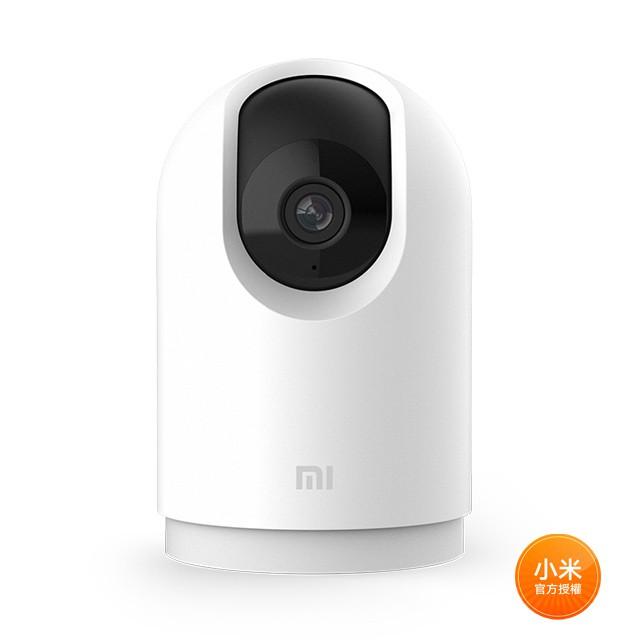 小米智慧攝影機 雲台版 2K Pro 300萬像素 360度全景 微光全彩 AI 人形偵測