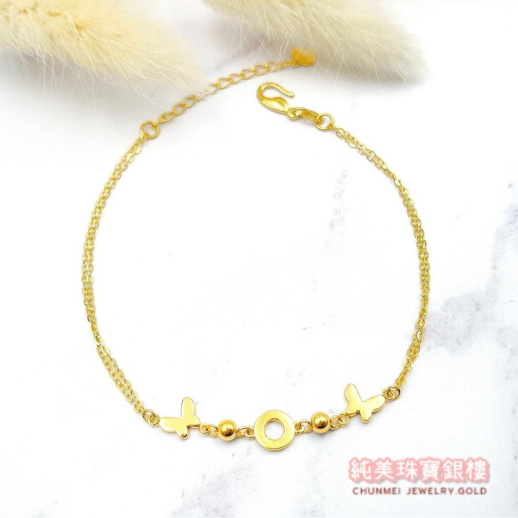 黃金9999 亮面蝴蝶造型5G金手鍊 純美珠寶