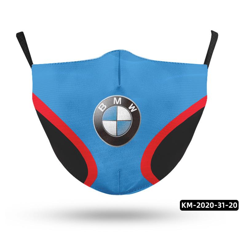 BMW 可水洗口罩 戶外 可重復 使用 口罩防風面罩