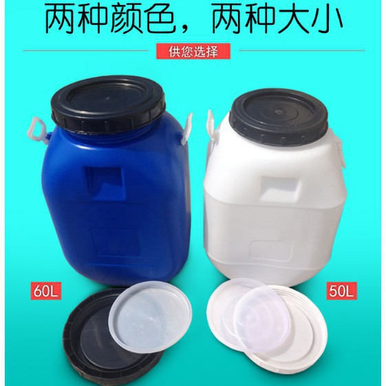 由由特厚食品級60升方桶50公斤塑膠油桶家用儲水桶酵素桶釀酒桶sdfdsfs