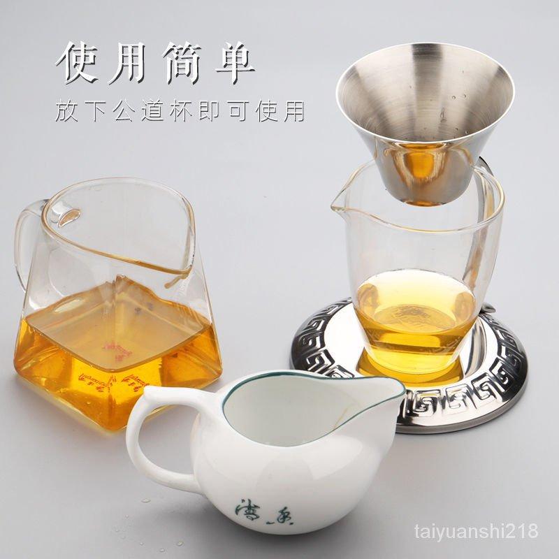 特殺懶人泡茶台不銹鋼304茶漏創意茶葉濾網過濾器過濾台茶配件道具拍照道具功夫茶具配件拍攝道具