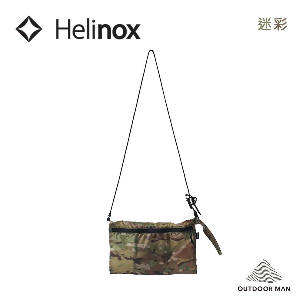 [Helinox] TERG Sacoche Multicam S/ 胸前袋