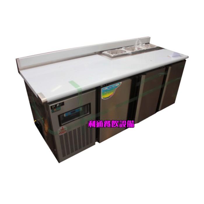 《利通餐飲設備》(瑞興)6尺工作台冰箱 6尺全冷藏工作台冰箱 6尺沙拉冰箱工作台 沙拉吧冰箱