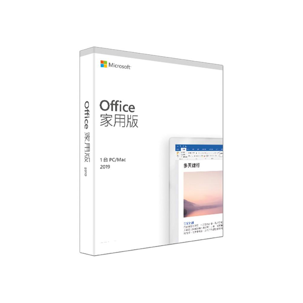 Microsoft Office 2019中文家用版 盒裝