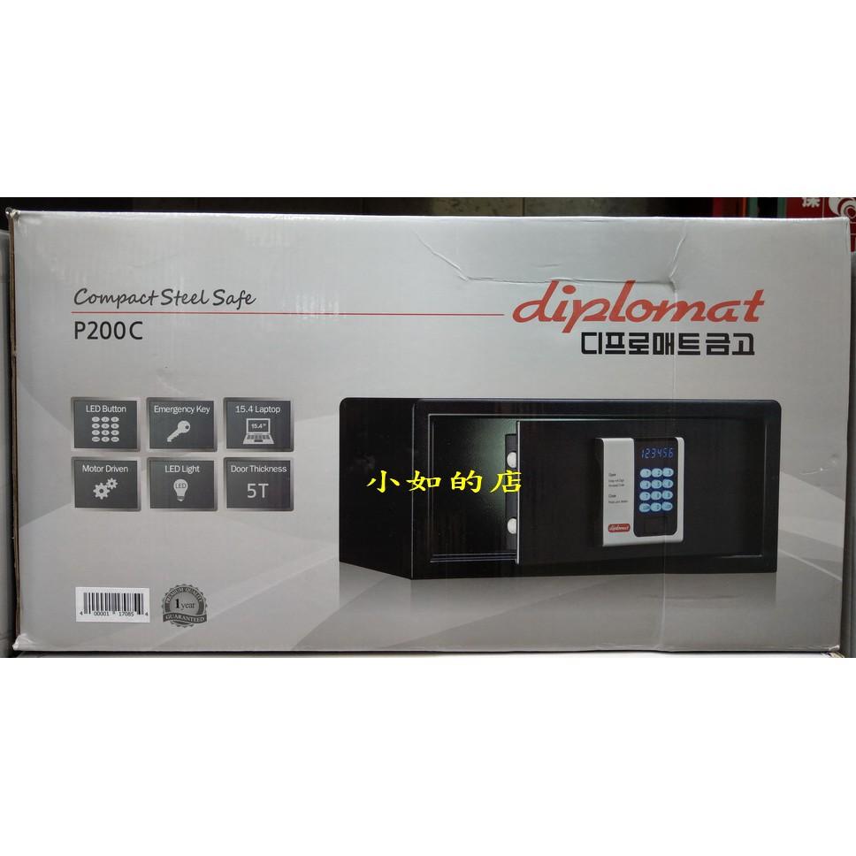 【小如的店】COSTCO好市多代購~DIPLOMAT 24公升保險櫃/保險箱P200C(1入)鑰匙鎖&電子鎖雙重保障