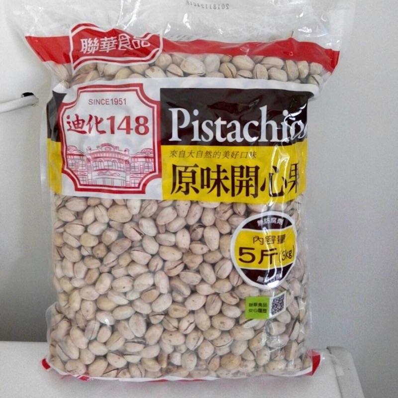 萬歲牌開心果 原味/蒜味 5台斤 3公斤