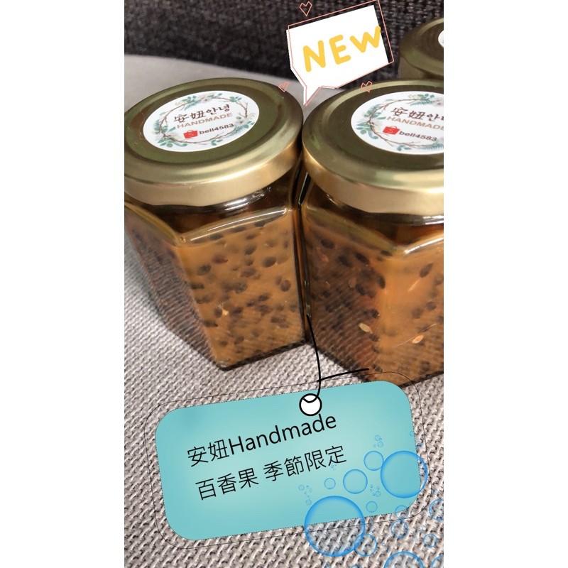 手工果醬(樹葡萄/百香果/草莓/火龍果)