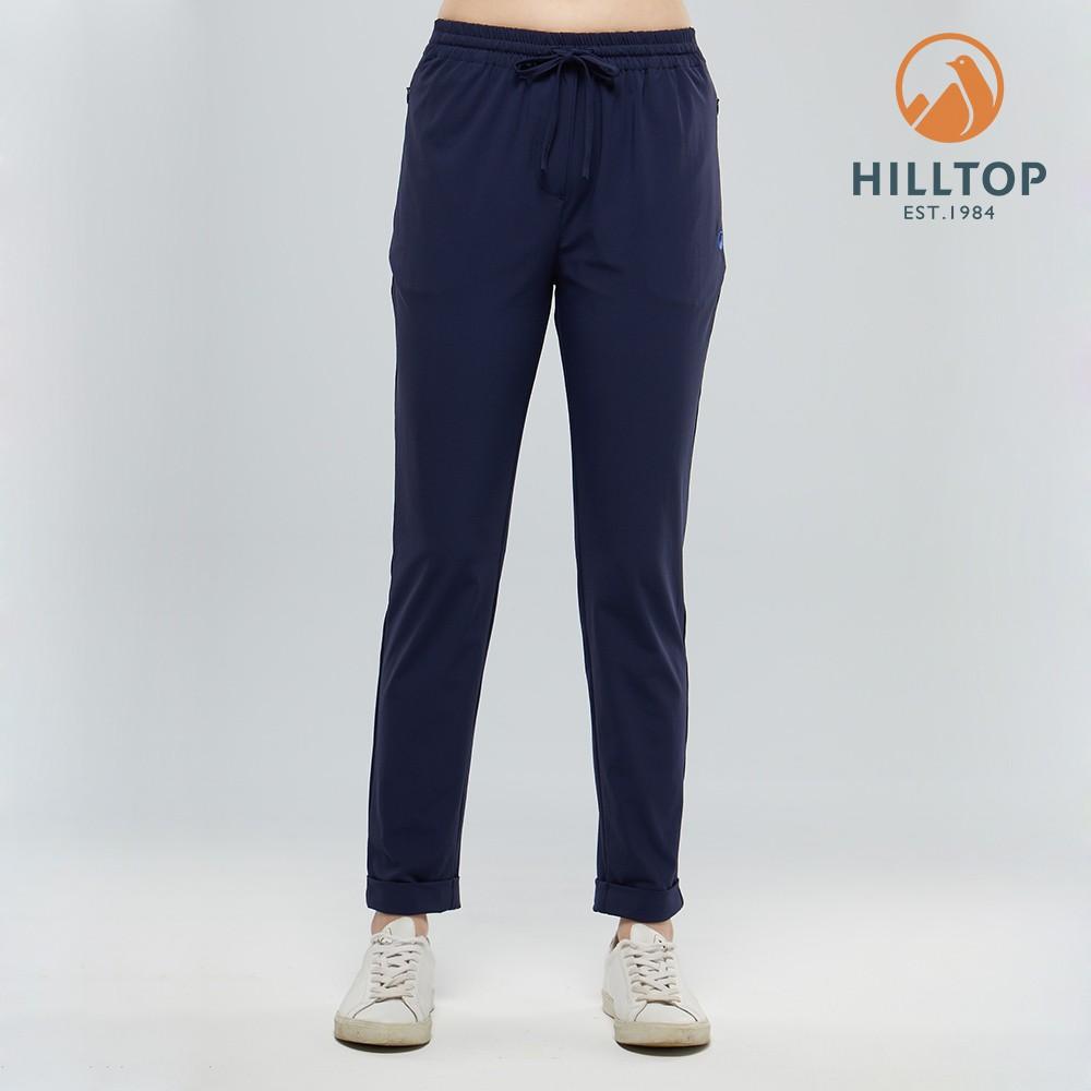 【hilltop山頂鳥】女款吸濕快乾彈性長褲 S07FI8 深藍