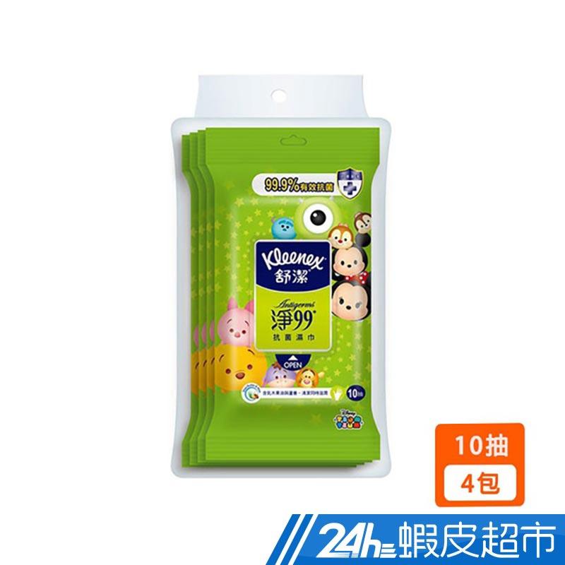 舒潔 迪士尼淨99抗菌濕巾(10抽x4包) 蝦皮24h 現貨