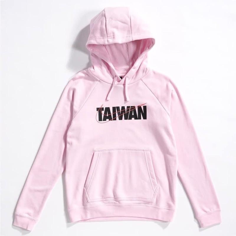 Nike 女nsw 粉色Taiwan Hoodie
