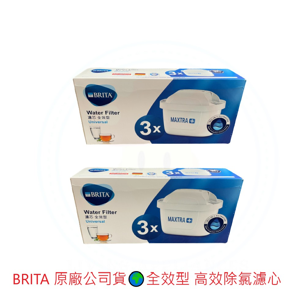【德國BRITA】MAXTRA Plus 濾芯 -全效型 高效除氯濾心【蘑菇蘑菇】