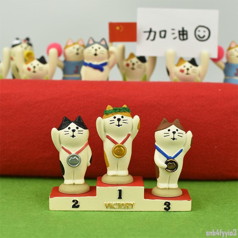 ✨?日本創意貓咪運動會2020東京奧運會中國運動員樹脂小擺件企鵝記者