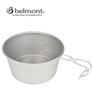 山風戶外【Belmont 日本】單柄刻度鈦杯 登山杯 600ml 日本製 (BM-344)